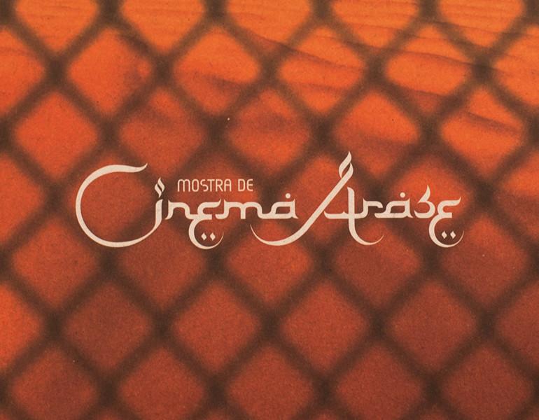 Mostra de Cinema Árabe | Belo Horizonte CASA UNA